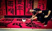 Молодежный фестиваль искусств, приуроченный к празднованию Китайского Нового Года, пройдет в Джохор-Бару (Малайзия)
