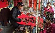 Новогодняя вьетнамская каллиграфия