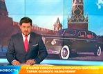 /ru/exhibitions/video/telekanal-ren-tv-oldtajjmer-galereja-mart-2016