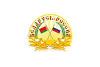 The Belarus-Russia Fair