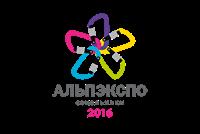 Выставка Alp-Expo