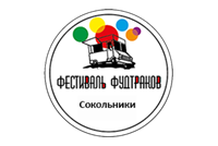 Food Truck Festival in Sokolniki