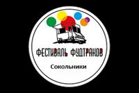 Выставка Фестиваль фудтраков в Сокольниках