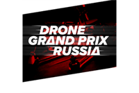 Open International Drone Racing Championship – Drone Grand Prix Russia