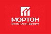 Выставка Конференция компании МОРТОН
