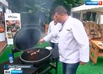 /cn/exhibitions/video/russia-1-tv-channel-barbecue-fest-in-sokolniki-july-2016