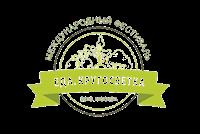 Выставка Международный фестиваль еды и гастрономических путешествий «Еда.Кругосветка»
