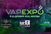 Thick vape and slam-bang party – VAPEXPO returns to Moscow!