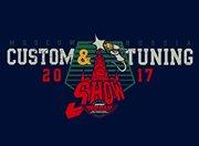 XI Московское международное Custom&Tuning Show 2017
