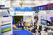 Выставка «СПОРТ» – крупнейшее в России выставочное мероприятие спортивной индустрии