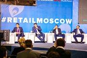 Международный ПЛАС-Форум «Online & Offline Retail» в Сокольниках