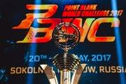 Впервые в истории финал международного киберспортивного турнира PBWC прошел в России в КВЦ «Сокольники»
