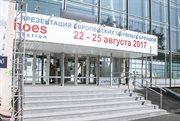 Sokolniki Exhibition and Convention Centre ready for the new exhibition season!