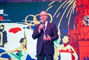 Sokolniki held pan-Russian end-of-year forum Ready to Win
