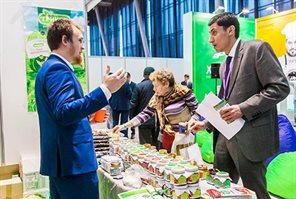 Moscow Halal Expo 2017 opened in Sokolniki