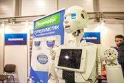 Пятая международная выставка робототехники и передовых технологий Robotics Expo 2017