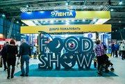 В Сокольниках состоялся XI Гастрономический фестиваль «Фуд Шоу»