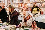 В преддверии Рождества в «Сокольниках» открылся  большой православный семейный фестиваль