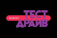 Выставка Тест-драйв колясок Babadu 2018