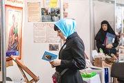 Православная выставка-ярмарка «Звон колоколов» открылась