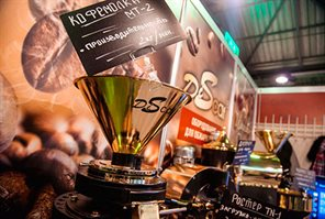 Sokolniki holds Coffee & Tea Russian Expo, key tea and coffee industry event, in March