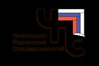 Выставка Чемпионат паркетных специальностей