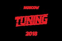 Выставка Auto Tuning Show 2018