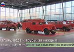 /en/exhibitions/video/izvestia-news-the-oldtimer-gallery-in-sokolniki-march-2018