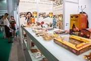 Food Service Moscow Exhibition and Conference: Profitable Public Catering Business