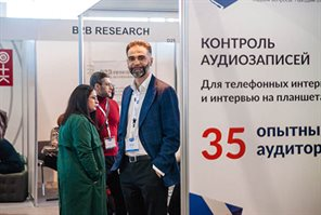Sokolniki Exhibition and Convention Centre holds RESEARCH EXPO 2018