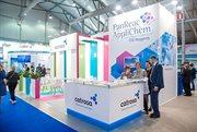 International exhibition Analitika Expo is underway in Sokolniki