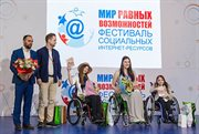 9th Mir Ravnyh Vozmozhnostey Festival awarded its winners and laureates