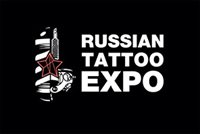 Выставка RUSSIAN TATTOO EXPO