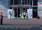 /en/exhibitions/video/moscow-24-news-winners-of-the-decorative-arts-festival-for-people-with-disabilities-were-awarded-in-moscow-august-2018
