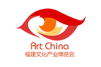 中国福建省文化产业展会