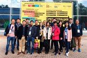 中国国际展览中心代表团访问索科利尼基会展中心