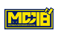Moscow Comic Convention