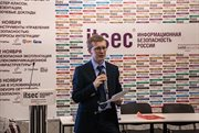 XV International ITSEC InfoSecurity Russia Exhibition
