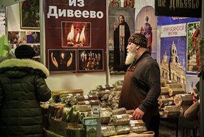 В Сокольниках открылась православная выставка