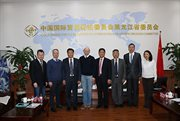 Delegation of Sokolniki Exhibition and Convention Centre paid a business visit to Harbin