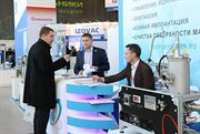 14th International Exhibition of Vacuum and Cryogenic Equipment VacuumTechExpo opened in Moscow