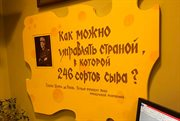 Tasty Museum of Cheese in Kostroma