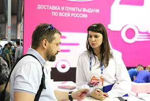 В Сокольниках проходит крупнейшая в России и Восточной Европе выставка технологий для интернет-торговли и ритейла