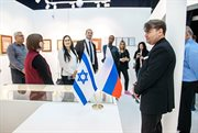 Israeli delegation visited Sokolniki Exhibition and Convention Centre and Contemporary Museum of Calligraphy