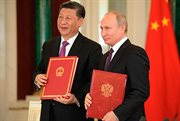 President of the People's Republic of China Xi Jinping visited Moscow