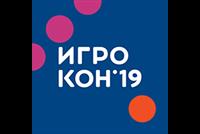 Выставка Фестиваль настольных игр «Игрокон 2019»