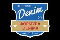 Выставка Формула Denima