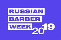 Выставка Russian Barber Week 2019