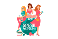Выставка «Формула Рукоделия Москва. Весна 2019»