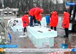 /en/exhibitions/video/russia-1-news-preparations-for-the-opening-of-the-harbin-snow-and-ice-sculpture-festival